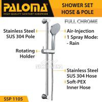 PALOMA SSP 1105 Shower Set Tiang Handshower Mandi Hand Head Kepala